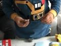 Geburtstagssshirt mit Bagger nähen - Baggerapplikation JanaKnöpfchen - Nähen für Jungs