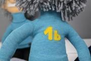 Rückennummer des Klassenmaskottchens. JanaKnöpfchen - Nähen für Jungs